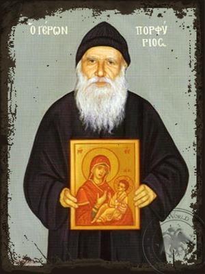 Monk Porfyrios of the Holy Mountain Athos Greece - Aged Byzantine Icon