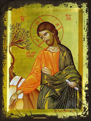Noli Me Tangere, Detail - Aged Byzantine Icon