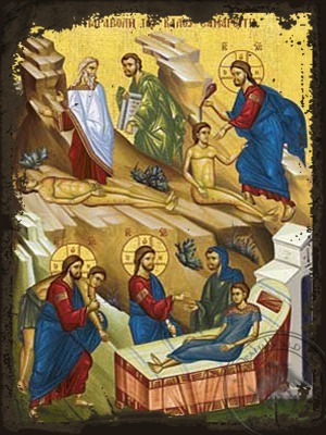 Parable of the Good Samaritan - Aged Byzantine Icon