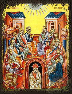 Pentecost - Aged Byzantine Icon