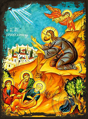 The Agony in the Garden - Aged Byzantine Icon