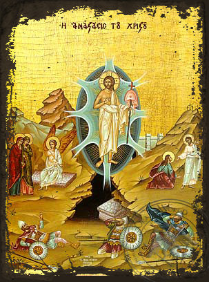Resurrection - Aged Byzantine Icon