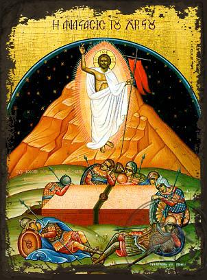 Resurrection - Aged Byzantine Icon