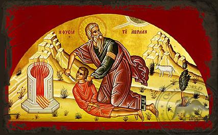 Sacrifice of Abraham - Aged Byzantine Icon