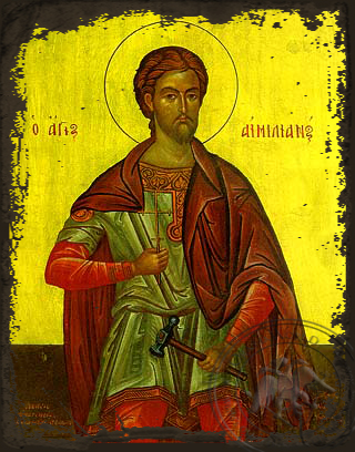 Saint Aemilian - Aged Byzantine Icon