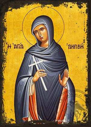 Saint Akribe, Martyr - Aged Byzantine Icon