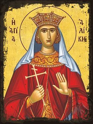 Saint Alice Martyr (Alix of Hesse and by Rhine) - Aged Byzantine Icon