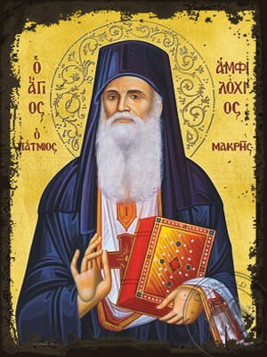 Saint Amphilochios Makres founder of the Holy Monastery of the Annunciation Patmos Greece - Aged Byzantine Icon