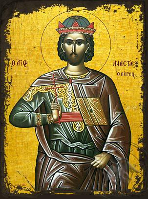 Saint Anastasios of Persia - Aged Byzantine Icon
