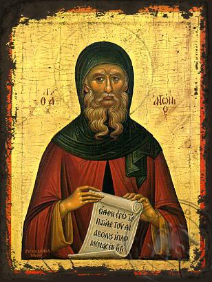 Saint Anthony the Great - Aged Byzantine Icon