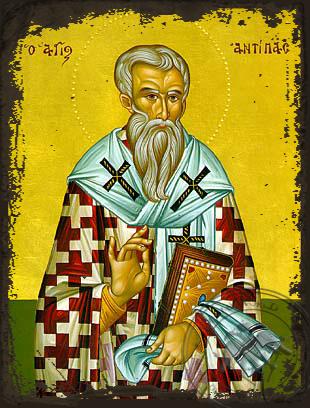 Saint Antipas, Hieromartyr, Bishop of Pergamus - Aged Byzantine Icon