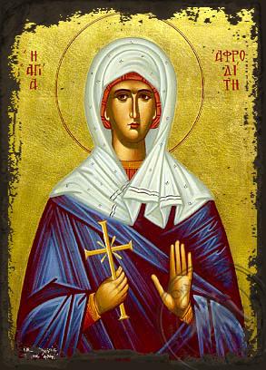 Saint Afrodite - Aged Byzantine Icon