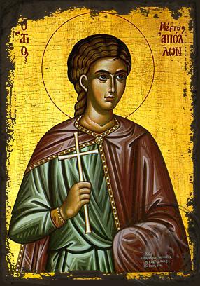 Saint Apollo - Aged Byzantine Icon