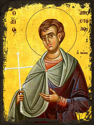 Saint Apostolos, New Martyr of Thessalia, Greece - Aged Byzantine Icon