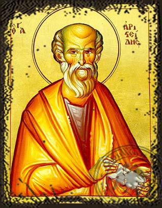 Saint Aristides - Aged Byzantine Icon