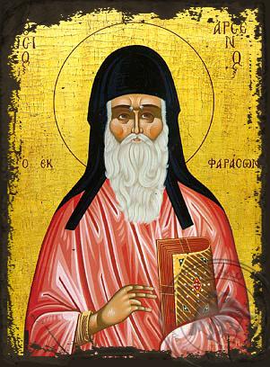 Saint Arsenios Of Cappadocia - Aged Byzantine Icon