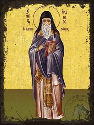 Saint Arsenius of Cappadocea Full Body - Aged Byzantine Icon