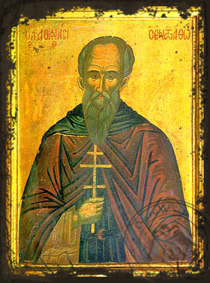 Saint Athanasius of Mount Athos - Aged Byzantine Icon