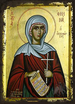 Saint Athena - Aged Byzantine Icon