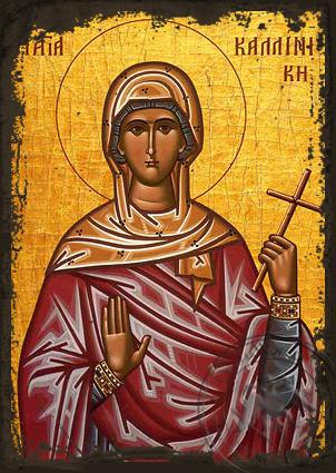 Saint Callinica, Martyr, of Rome - Aged Byzantine Icon