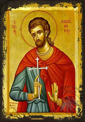 Saint Kallinikos - Aged Byzantine Icon