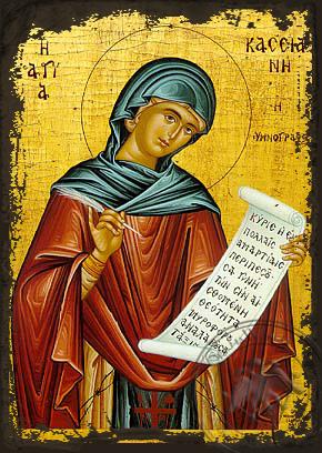 Saint Kassiani the Hymnologist - Aged Byzantine Icon
