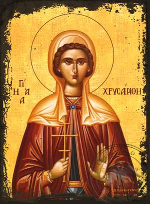 Saint Chrysanthe, Martyr - Aged Byzantine Icon