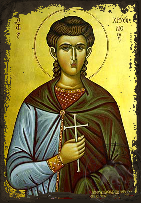Saint Chrysanthos the Martyr - Aged Byzantine Icon