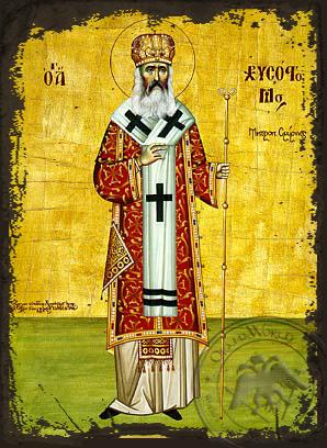 Saint Chrysostom of Smyrne - Aged Byzantine Icon