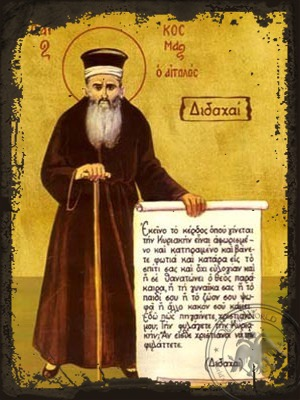 Saint Cosmas of Aitolia Greece New Hieromartyr Full Body Preachings - Aged Byzantine Icon
