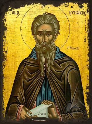 Saint Kyriakos - Aged Byzantine Icon