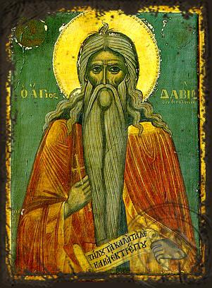 Saint David of Thessaloniki - Aged Byzantine Icon