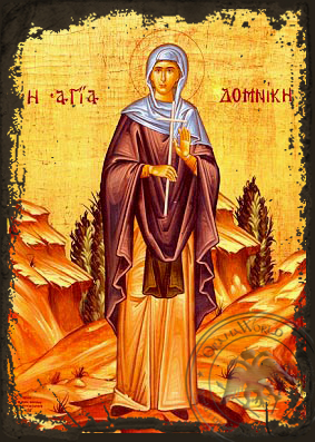 Saint Domnica of Constantinople, Full Body - Aged Byzantine Icon