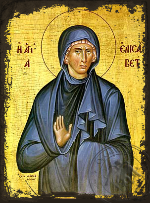 Saint Elisabeth - Aged Byzantine Icon