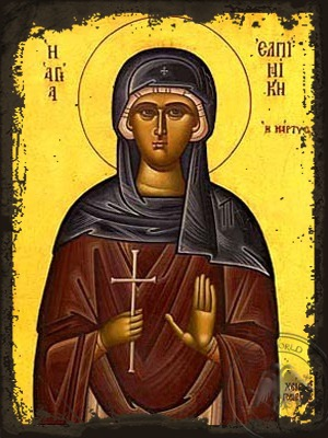 Saint Elpinike the Martyr - Aged Byzantine Icon