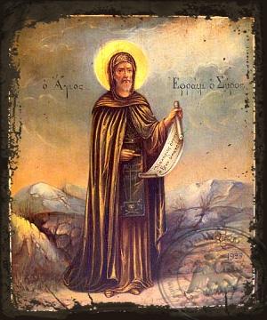 Saint Ephraim of Syria - Aged Byzantine Icon