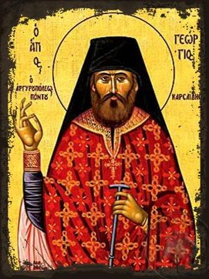 Saint George Karslides the New Confessor of Drama Greece - Aged Byzantine Icon