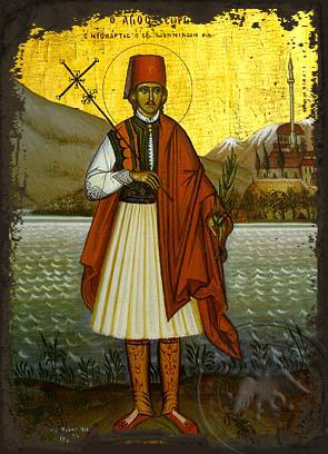 Saint George of Ioannina - Aged Byzantine Icon