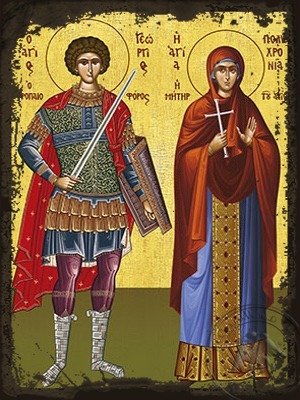 Saint George the Great Martyr and Saint Polychronia Mother of Saint George Full Body - Aged Byzantine Icon