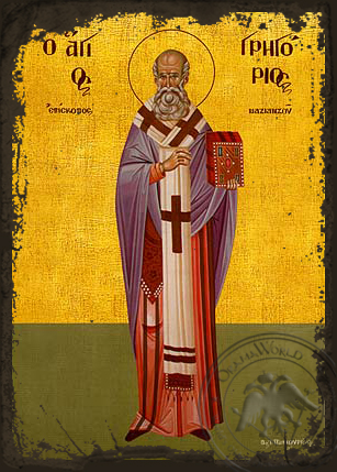 Saint Gregory, Bishop of Nazianzus, Cappadocia, Full Body - Aged Byzantine Icon