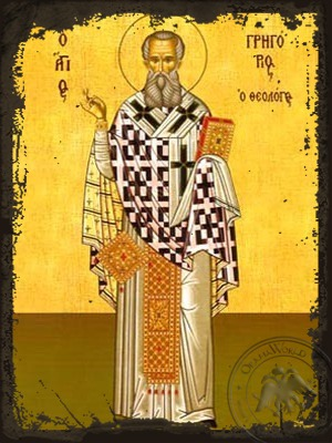 Saint Gregory the Theologian Archbishop of Constantinople Full Body - Aged Byzantine Icon