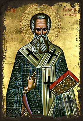 Saint Gregory the Theologian - Aged Byzantine Icon