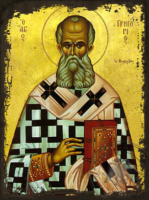 Saint Gregory the Theologian Archbishop of Constantinople - Aged Byzantine Icon