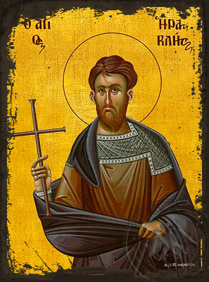 Saint Hercules at Carthage, Martyr - Aged Byzantine Icon