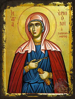 Saint Hermione - Aged Byzantine Icon