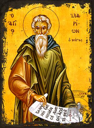 Saint Hilarion the Great, of Palestine - Aged Byzantine Icon