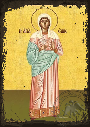 Saint Hope Daughter of Saint Sophia Full Body - Aged Byzantine Icon