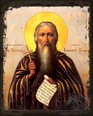 Saint Ioannikios - Aged Byzantine Icon