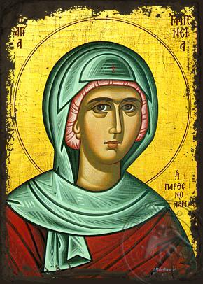 Saint Ifigenia - Aged Byzantine Icon