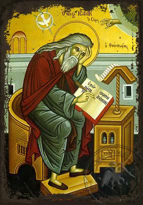 Saint Isaac of Syria - Aged Byzantine Icon